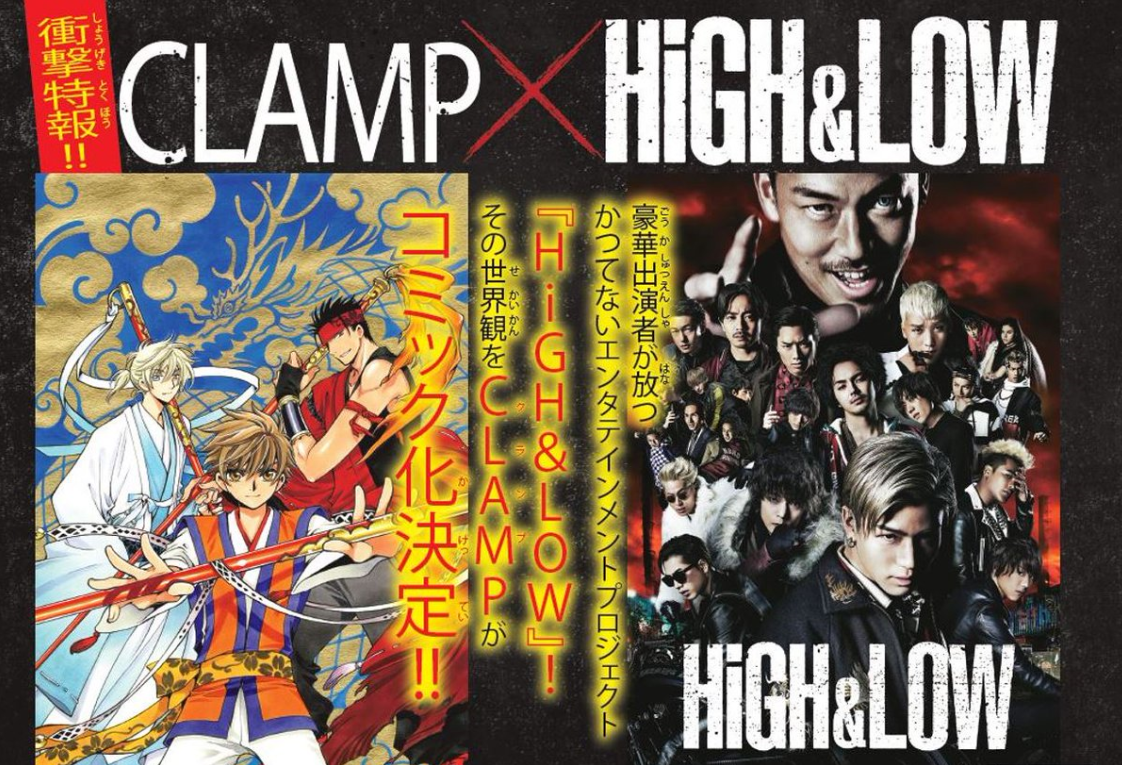 CLAMP-HiGHLOW