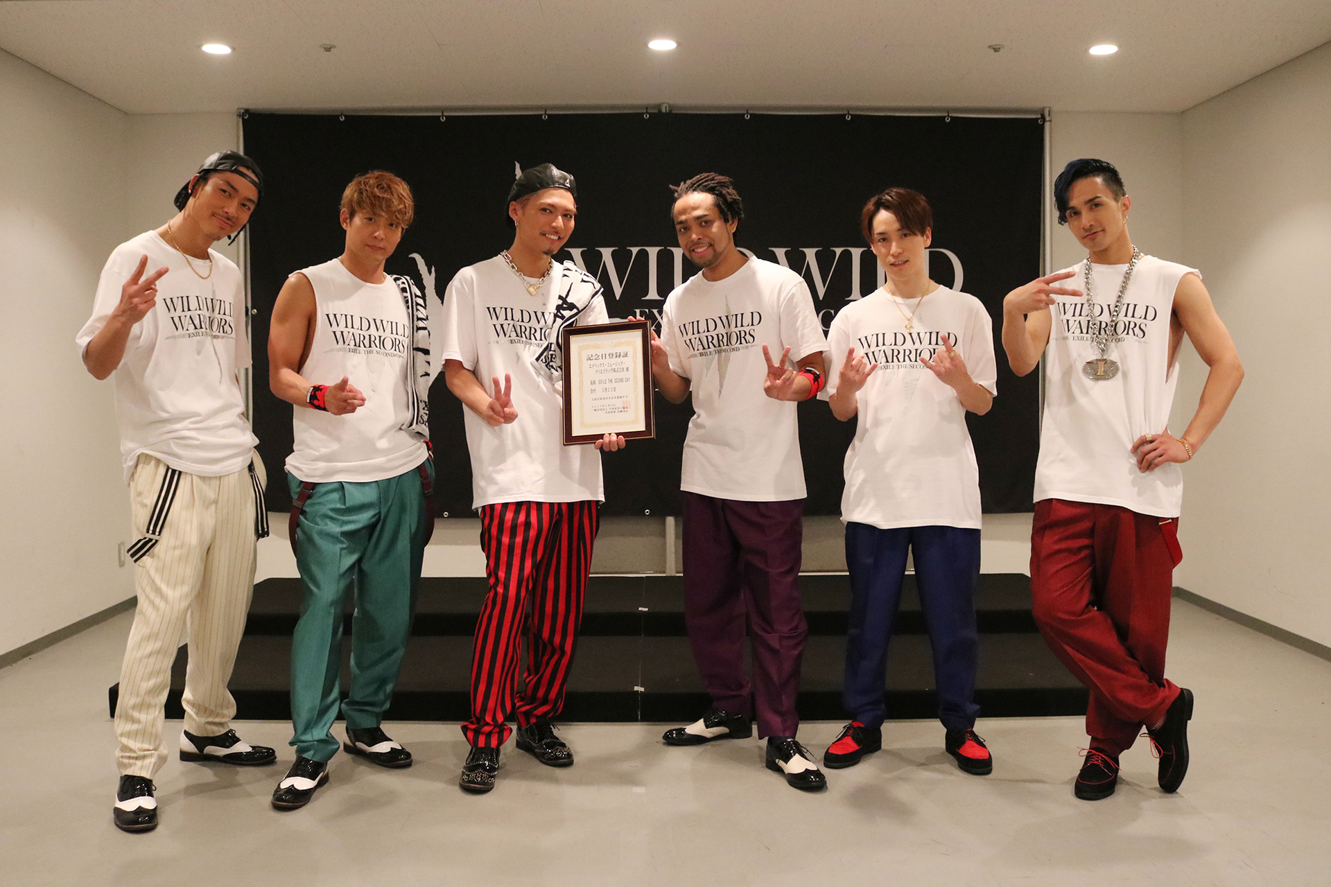 EXILE SECOND